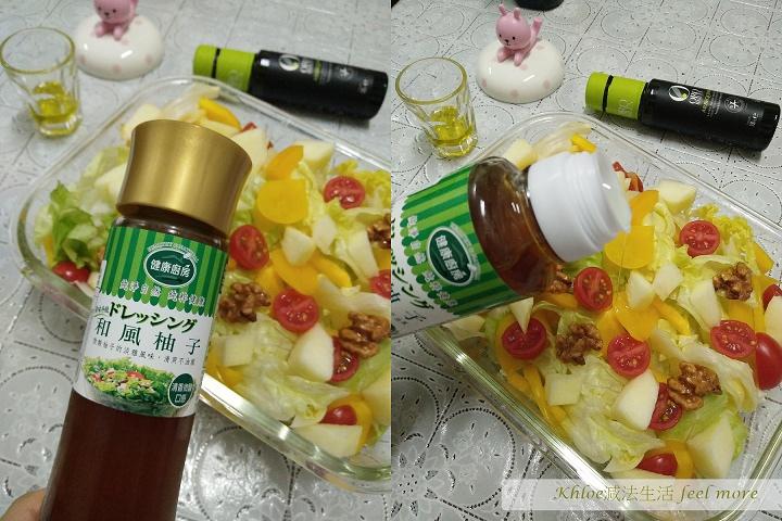 皇嘉橄欖油評價心得推薦08.jpg