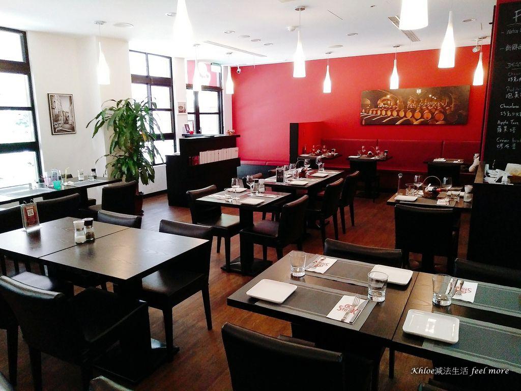 OSteak歐牛排法餐廳評價心得菜單07.jpg