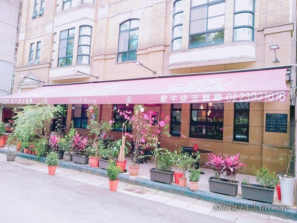 OSteak歐牛排法餐廳評價心得菜單11.jpg
