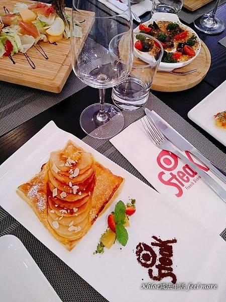 OSteak歐牛排法餐廳評價心得菜單23.jpg