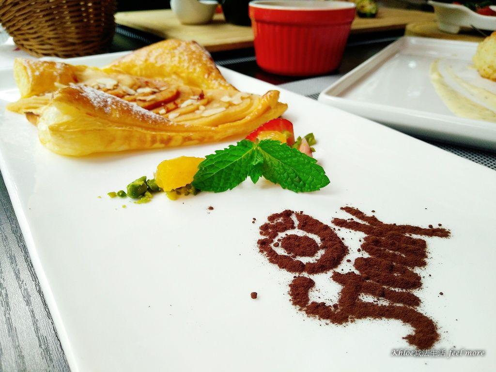 OSteak歐牛排法餐廳評價心得菜單26.jpg