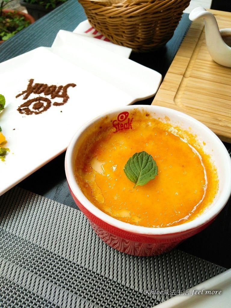 OSteak歐牛排法餐廳評價心得菜單27.jpg