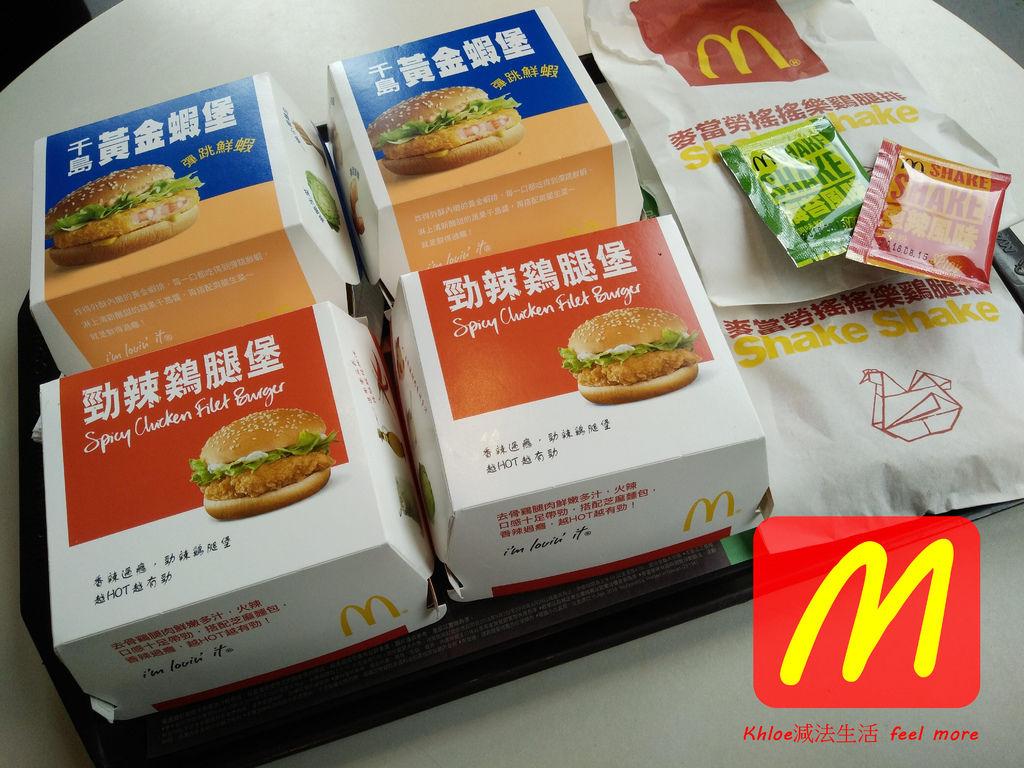 麥當勞千島黃金蝦堡勁辣雞腿堡評價推薦01.jpg