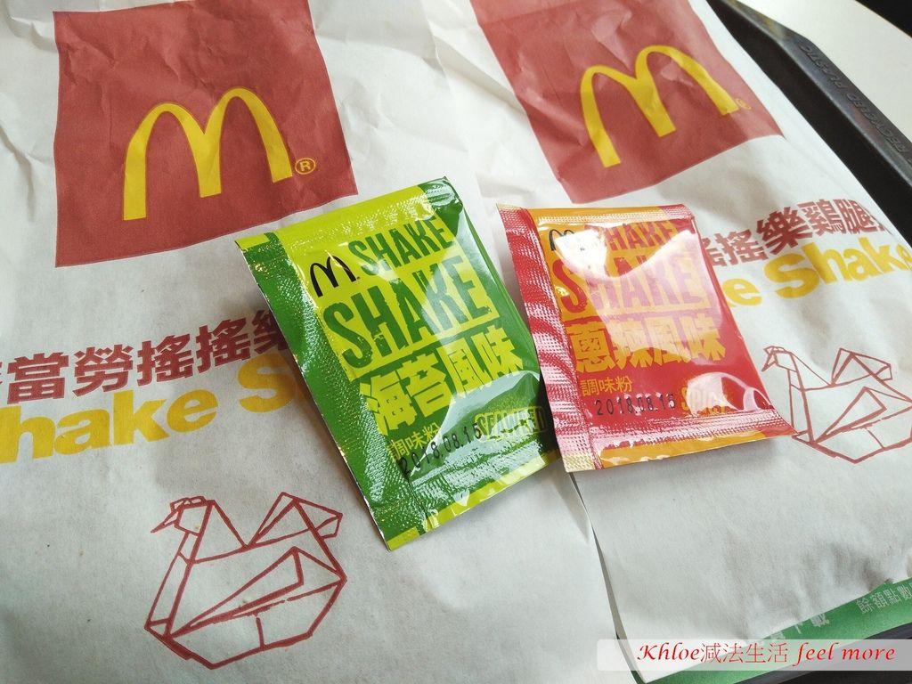 麥當勞搖搖樂雞腿排千島黃金蝦堡勁辣雞腿堡評價推薦12.jpg
