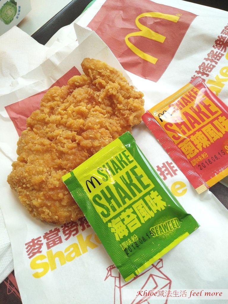 麥當勞搖搖樂雞腿排千島黃金蝦堡勁辣雞腿堡評價推薦13.jpg