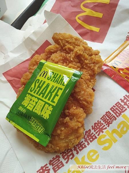 麥當勞搖搖樂雞腿排千島黃金蝦堡勁辣雞腿堡評價推薦14.jpg