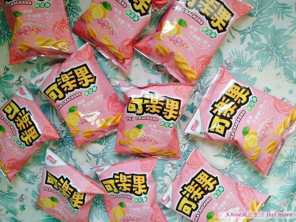 可樂果檸檬玫瑰鹽好吃嗎10.jpg