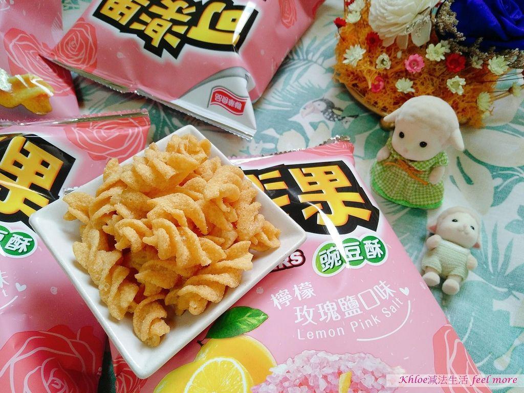 可樂果檸檬玫瑰鹽好吃嗎12.jpg