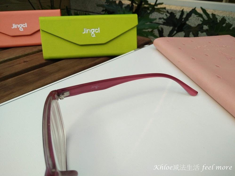 Jingcl鏡客評價心得推薦13.jpg