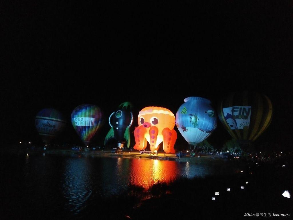 台東熱氣球懶人包201805.jpg