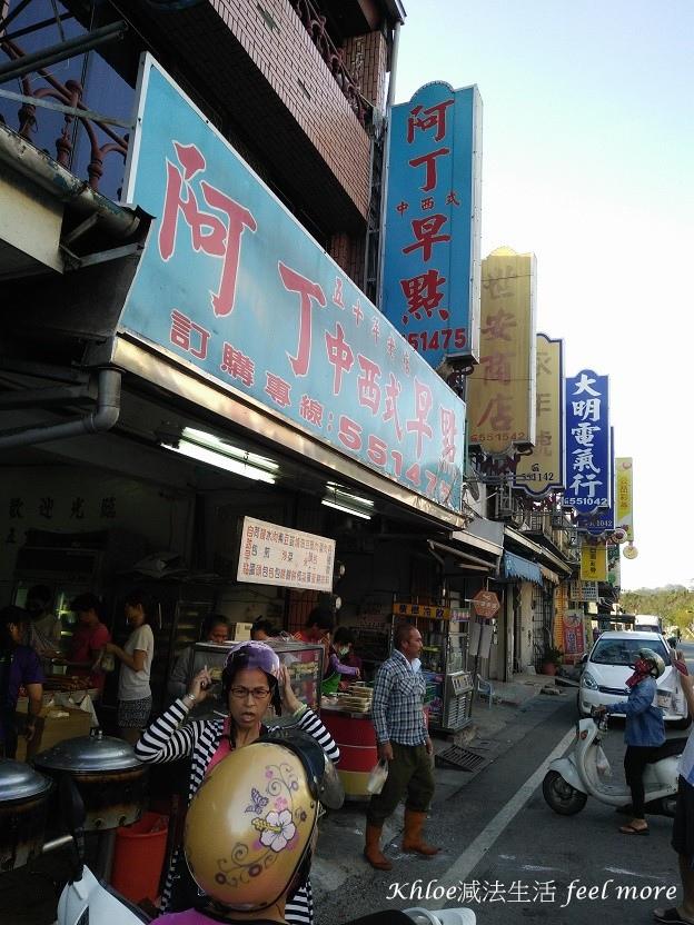 台東必吃美食懶人包11.jpg