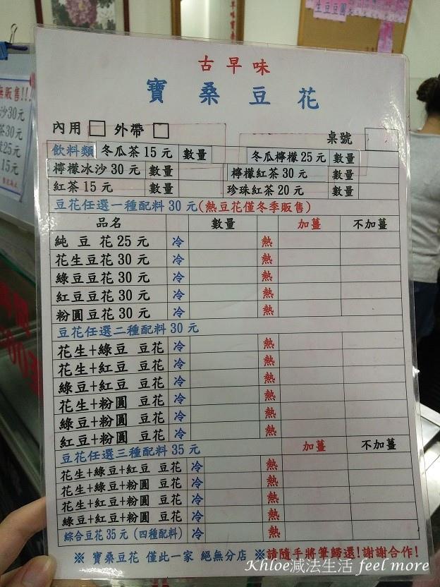 台東必吃美食懶人包09.jpg