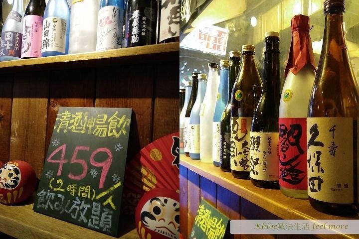 醬串日式串燒居酒屋推薦13.jpg