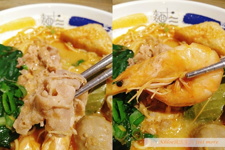 南勢角美食麵十三13菜單10.jpg