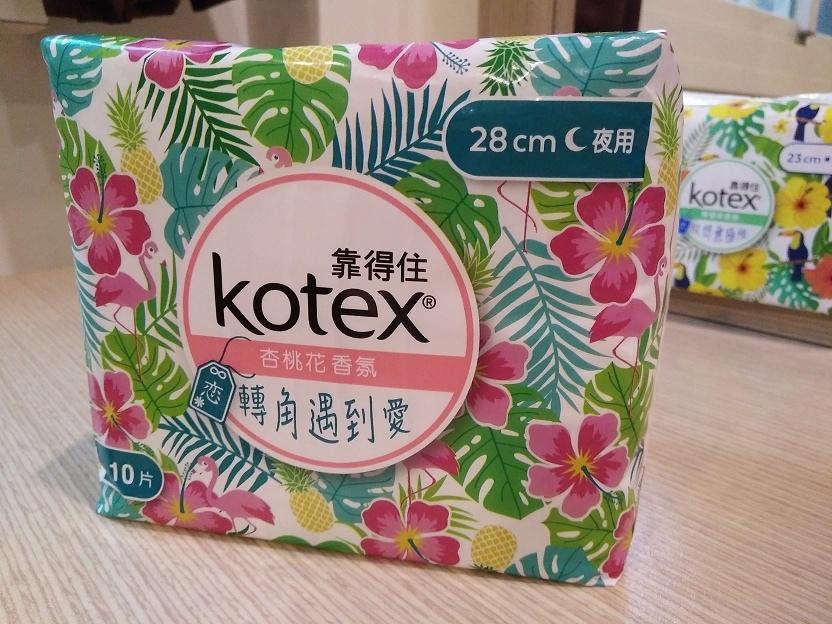 靠得住開運香氛衛生棉評價心得好用12.jpg
