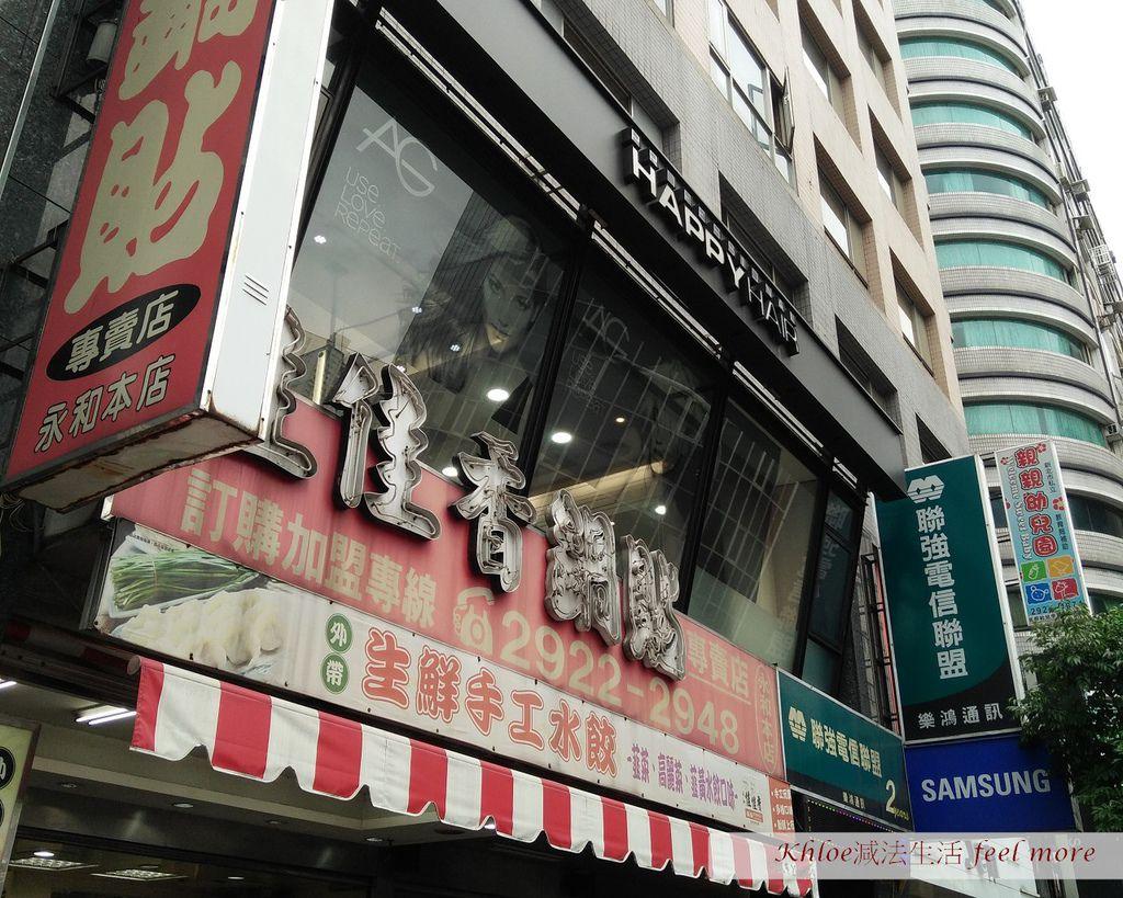 佳佳香鍋貼店面電話16.jpg