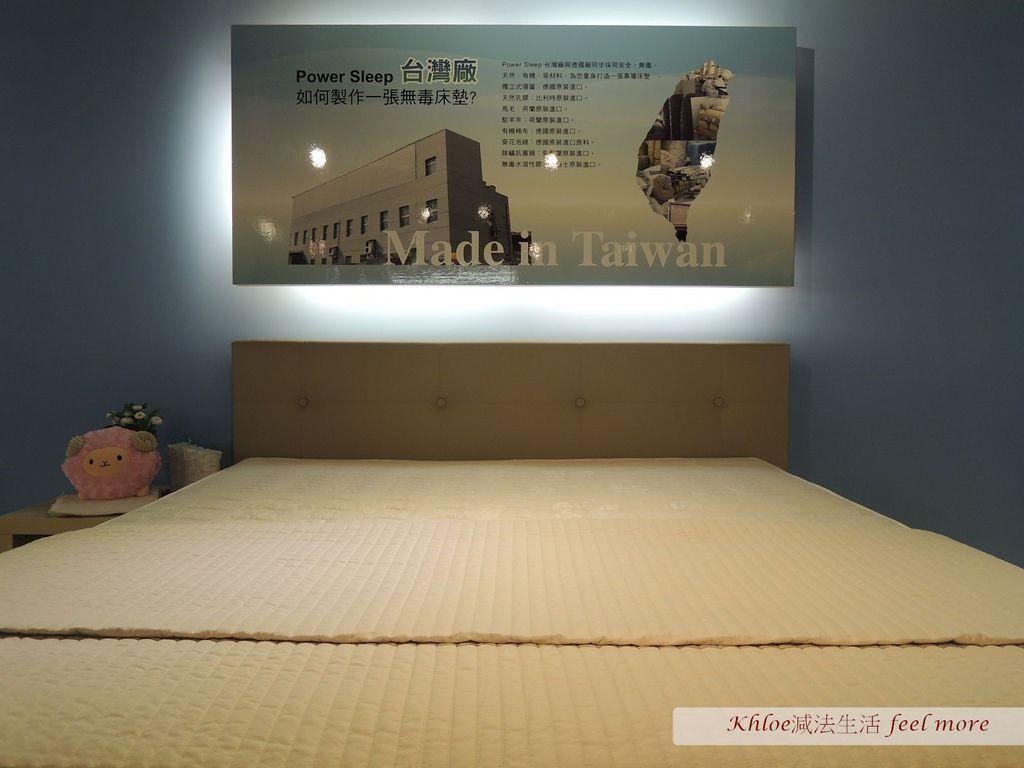 知識睡眠館量身訂做床墊13.jpg