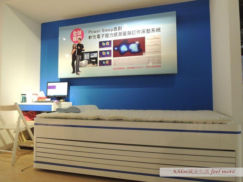 知識睡眠館量身訂做床墊11.jpg