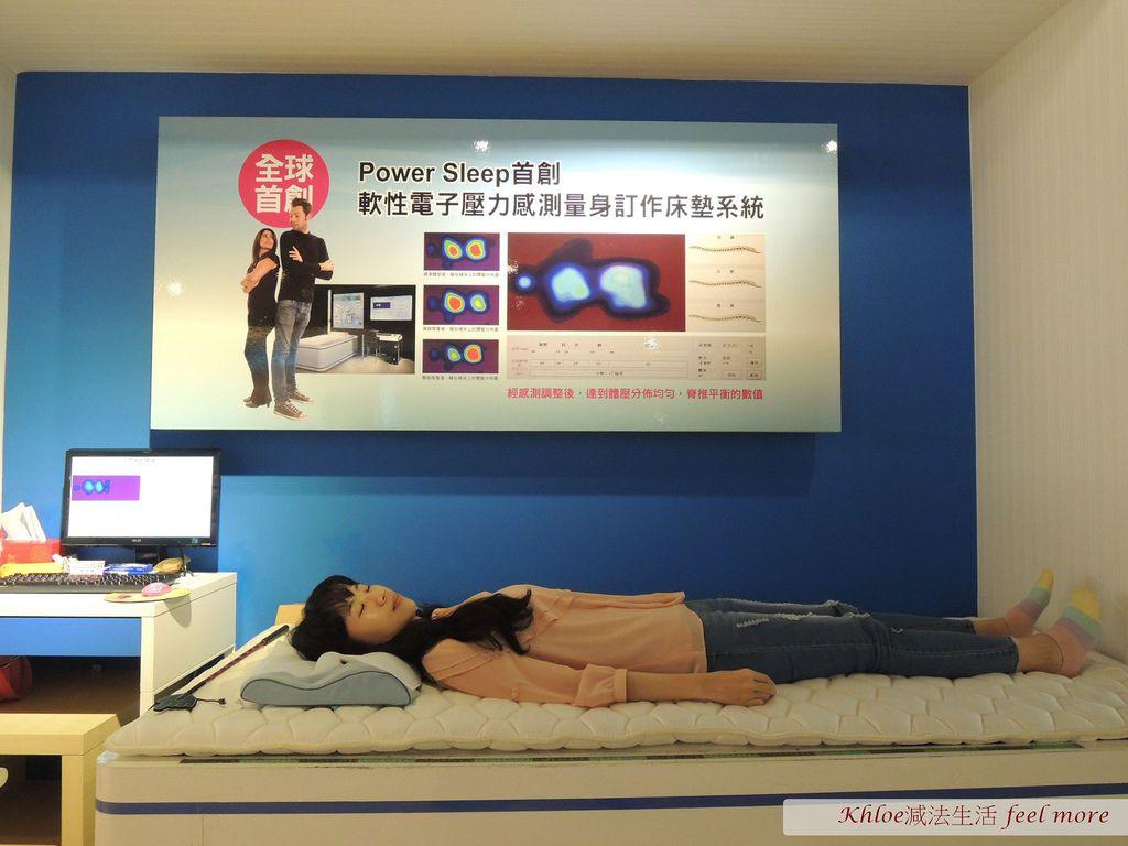 知識睡眠館量身訂做床墊22.jpg