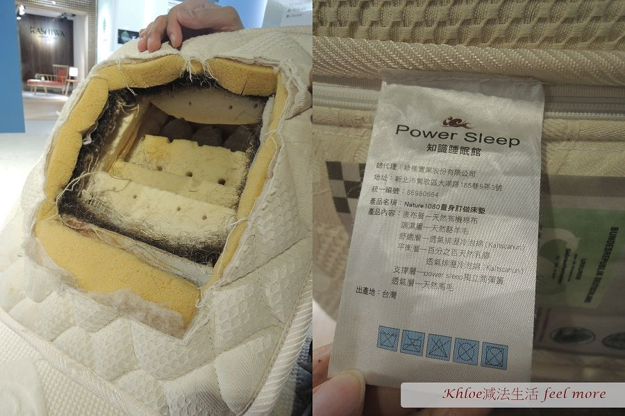 知識睡眠館量身訂做床墊26.jpg