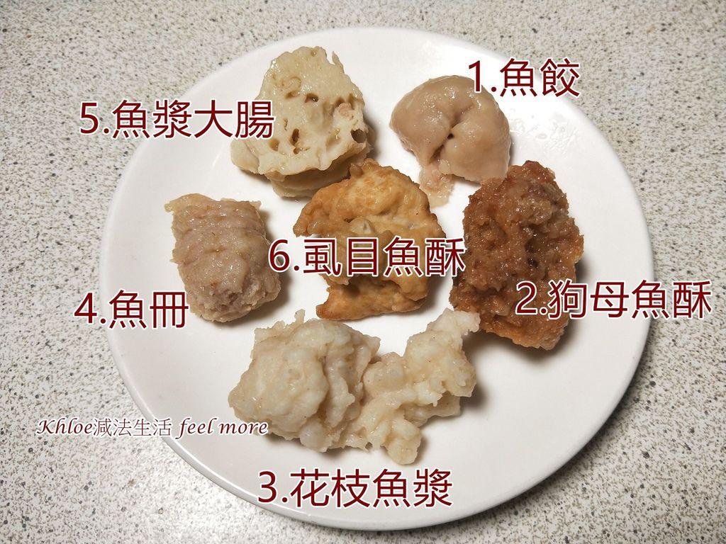 台南海鮮塔二月牌沙茶爐1.jpg