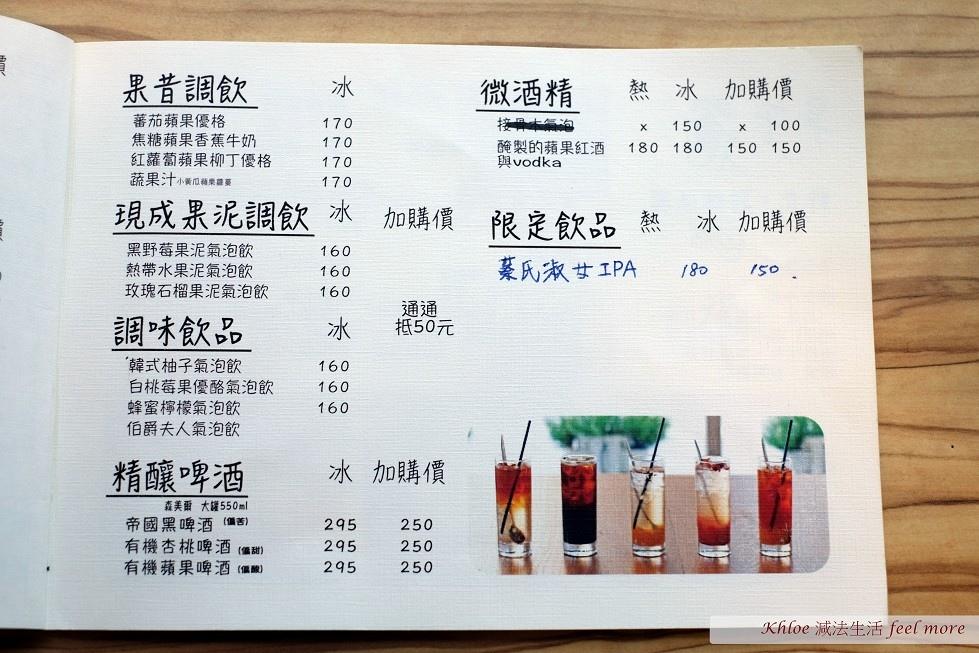 忠孝復興早午餐樂野食菜單22.jpg