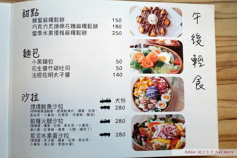 忠孝復興早午餐樂野食菜單27.jpg