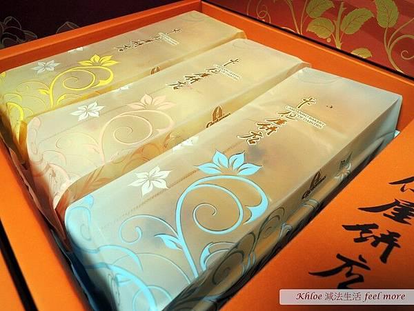 卡但屋禮盒巧克力土鳳梨酥03(001).jpg