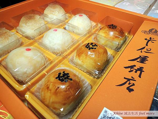 卡但屋禮盒巧克力土鳳梨酥04(001).jpg