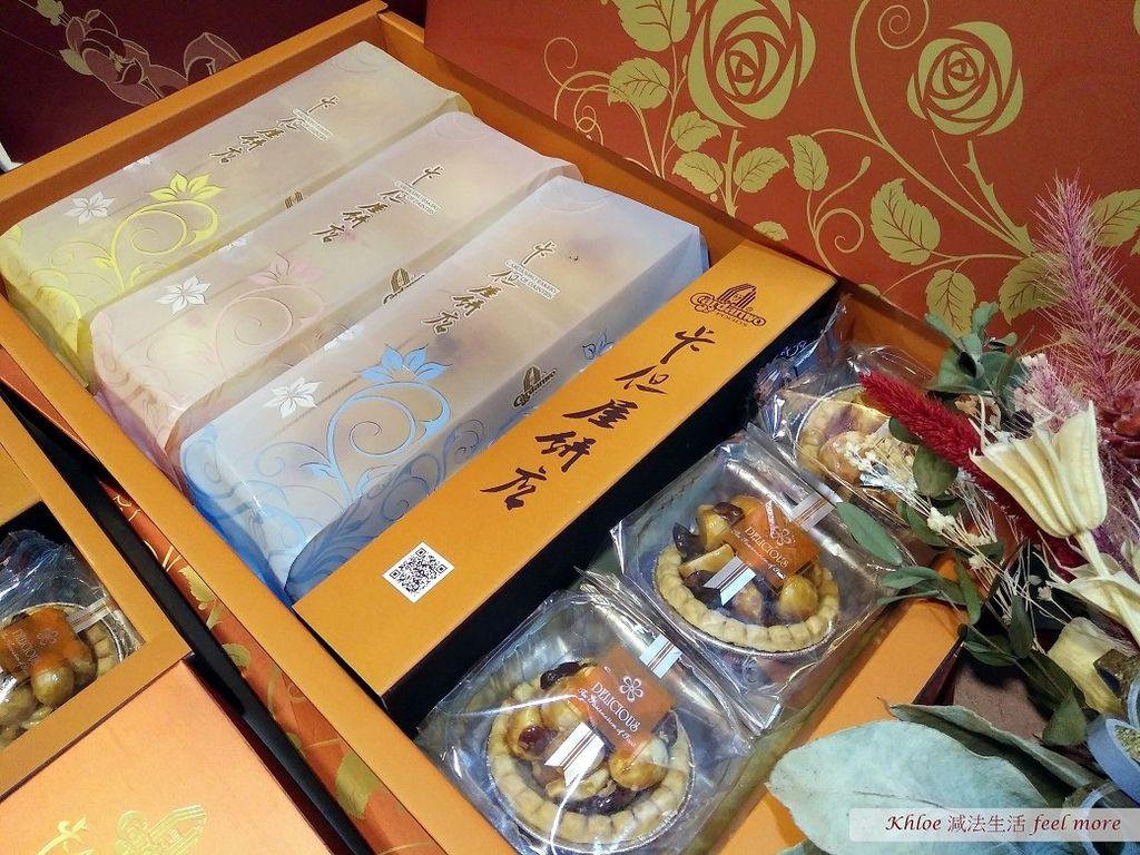 卡但屋禮盒巧克力土鳳梨酥28.jpg
