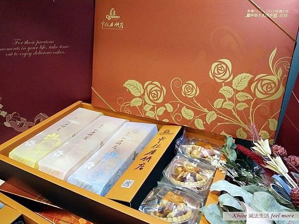 卡但屋禮盒巧克力土鳳梨酥27.jpg