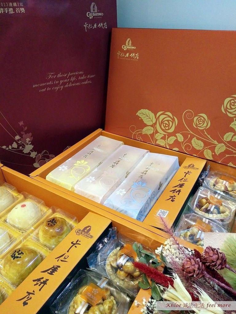 卡但屋禮盒巧克力土鳳梨酥31.jpg