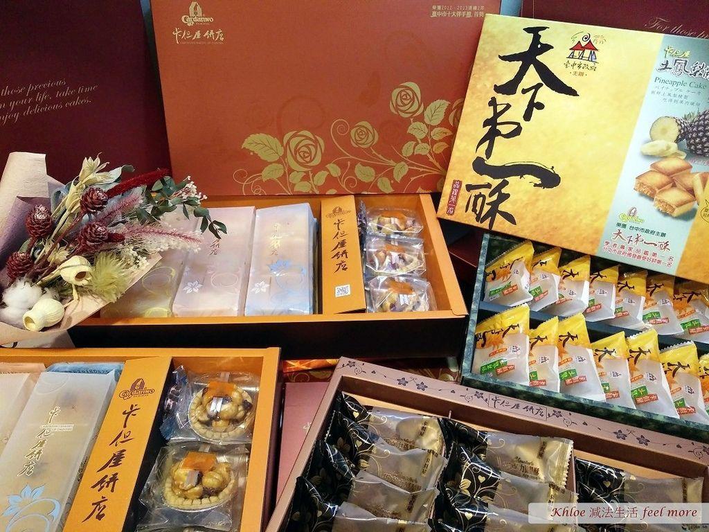 卡但屋禮盒巧克力土鳳梨酥29.jpg