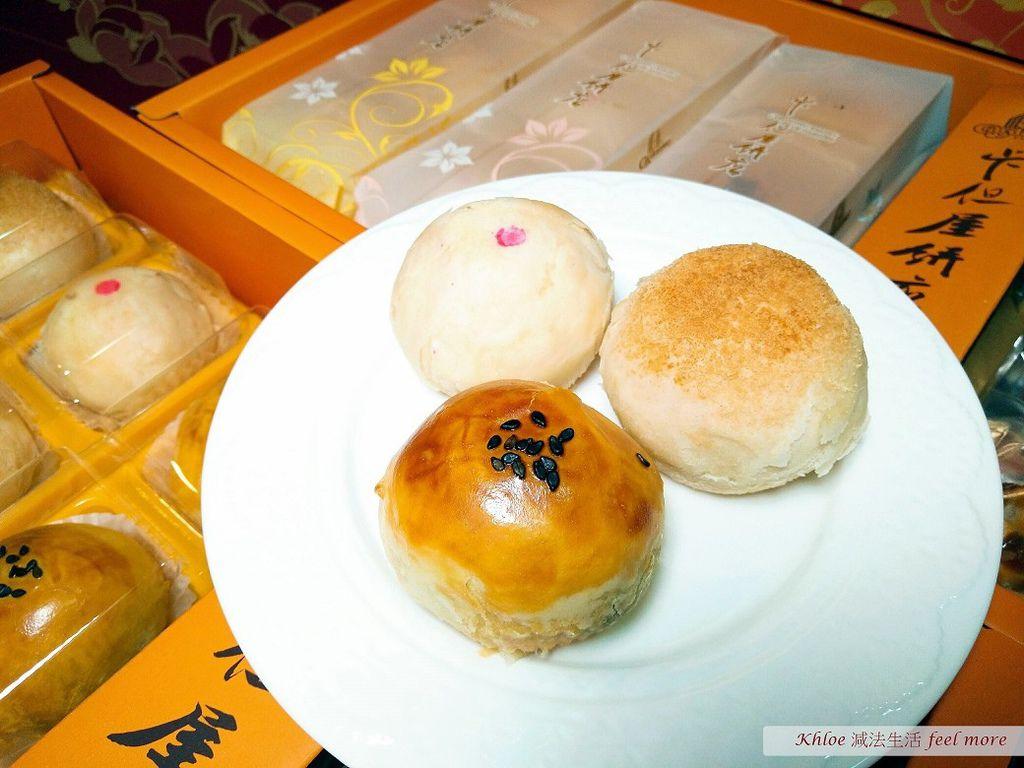 卡但屋禮盒巧克力土鳳梨酥47.jpg