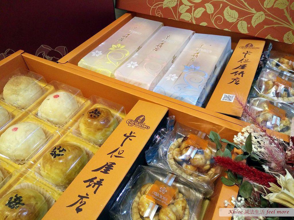 卡但屋禮盒巧克力土鳳梨酥32.jpg