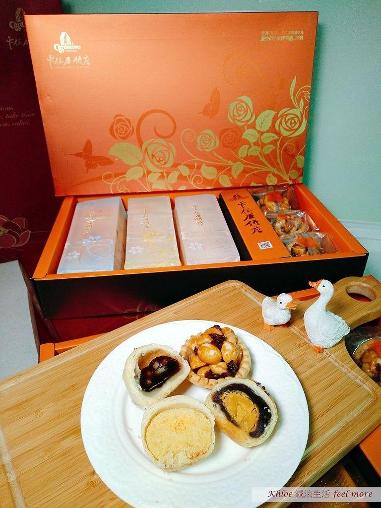 卡但屋禮盒巧克力土鳳梨酥43.jpg