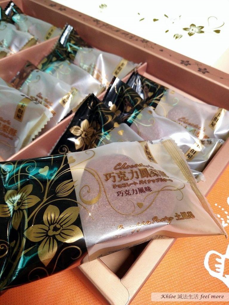 卡但屋禮盒巧克力土鳳梨酥48.jpg