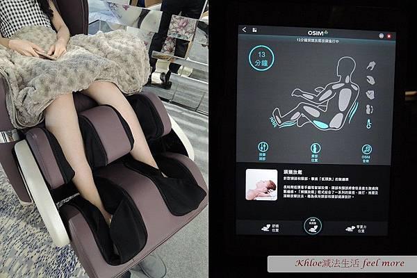 OSIM 4手天王按摩椅13.jpg