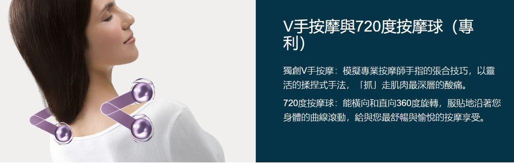 OSIM 4手天王按摩椅02.jpg