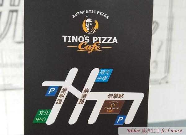 TINO堤諾比薩 停車場.jpg
