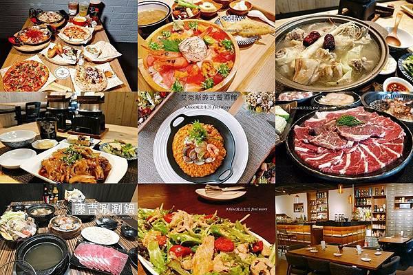 台南美食餐廳 懶人包01(001).jpg