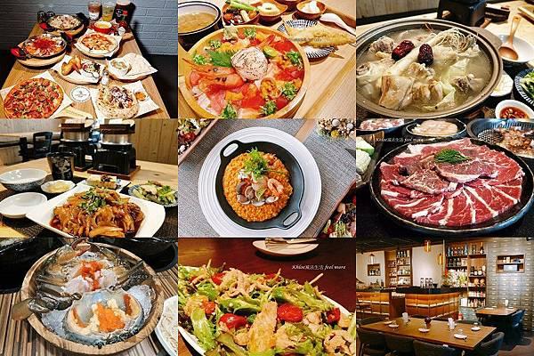 台南美食餐廳 懶人包02(001).jpg