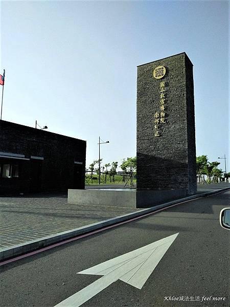故宮南院光雕秀時間表Khloe28(001).jpg