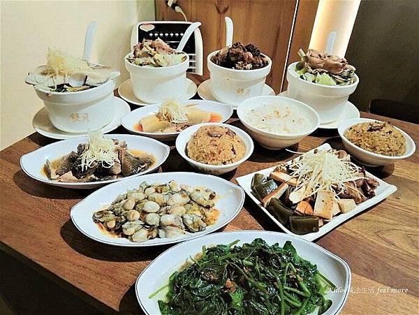 雙月食品社菜單22(001).jpg