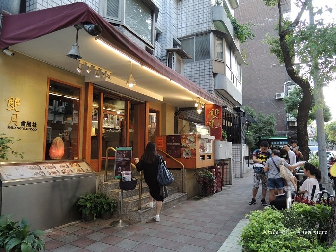 雙月食品社菜單24(001).jpg