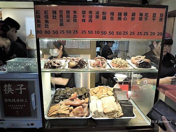 雙月食品社菜單26(001).jpg