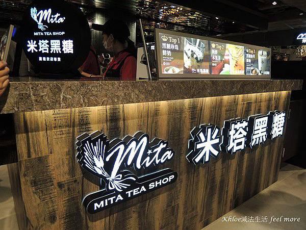 米塔黑糖珍珠鮮奶菜單006.jpg