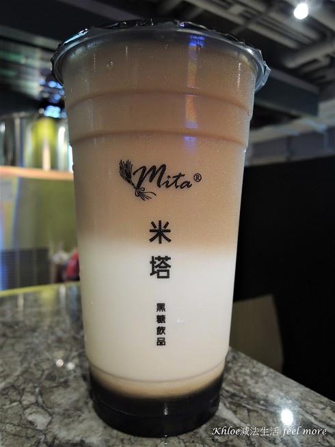 米塔黑糖珍珠鮮奶菜單015.jpg