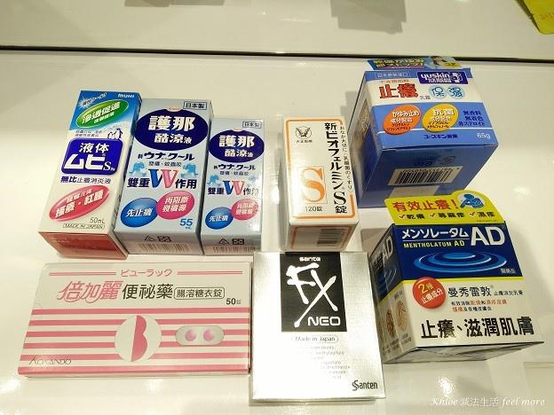 松本清台灣店價錢25.jpg