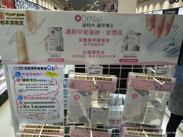 松本清台灣店價錢37.jpg